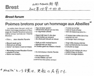 Ouest-France 14.04.2005
