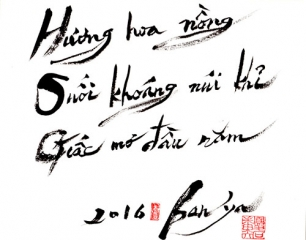 vietnamese monkey haiku 2016