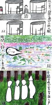 kayo-haiga-202003001