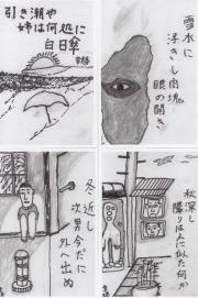 kayou_haiga_02
