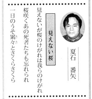 毎日新聞 2005年4月10日